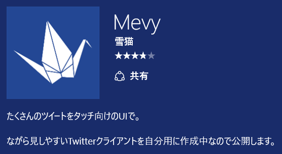 store_mevy_20160531